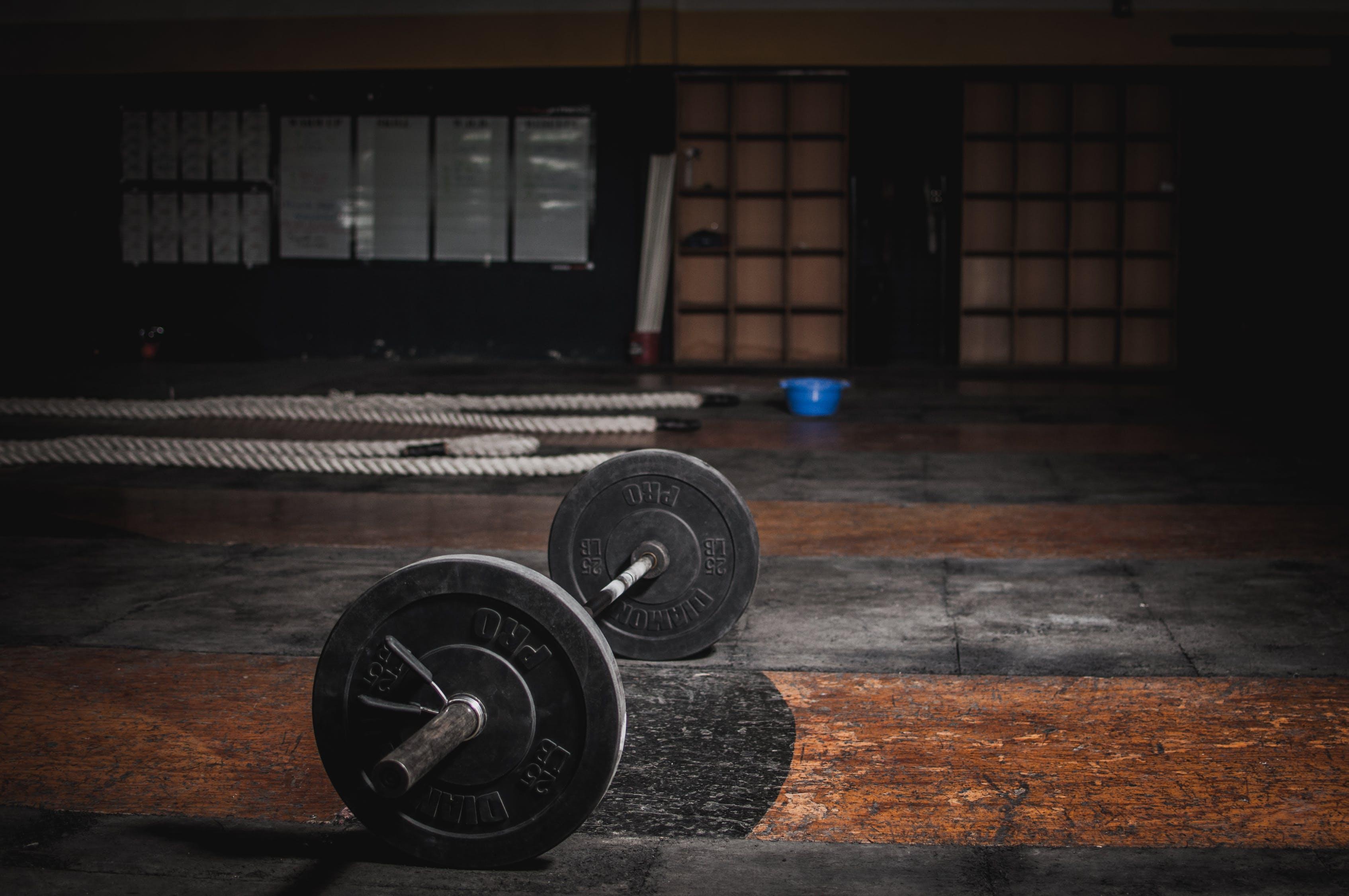 pusta siłownia